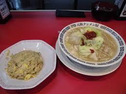 タンメン 料理